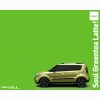 Kia Soul Wallpaper