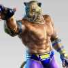 Download King Tekken Wallpaper, King Tekken Wallpaper Free Wallpaper download for Desktop, PC, Laptop. King Tekken Wallpaper HD Wallpapers, High Definition Quality Wallpapers of King Tekken Wallpaper.