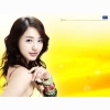Korean Actress Eun Hye Wallpaper