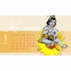 Krishna Calendar Hd Desktop Wallpaper