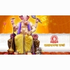 Lalbaugcha Raja Hd Wallpaper Download