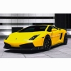 Lamborghini Gallardo Gt600 29 Wallpaper