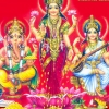 Download laxmi ganesh saraswati wallpaper hd, laxmi ganesh saraswati wallpaper hd  Wallpaper download for Desktop, PC, Laptop. laxmi ganesh saraswati wallpaper hd HD Wallpapers, High Definition Quality Wallpapers of laxmi ganesh saraswati wallpaper hd.