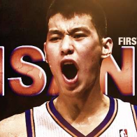 Linsanity Cover