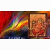 Lord Ganesha Wallpapers In Hd Desktop