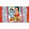 Lord Krishna And Balram Wallpaper
