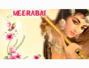 Lord Meerabai Wallpapers