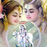 Lord Shiva And Mata