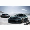 Mansory Porsche Panamera Hd Wallpapers