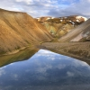 Download mountains of iceland wallpapers, mountains of iceland wallpapers Free Wallpaper download for Desktop, PC, Laptop. mountains of iceland wallpapers HD Wallpapers, High Definition Quality Wallpapers of mountains of iceland wallpapers.