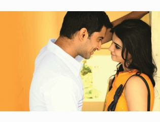 Nani Samantha Yeto Vellipoyindi Manasu Hd Wallpapers