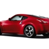 Download nissan fairlady z red hd wallpapers Wallpapers, nissan fairlady z red hd wallpapers Wallpapers Free Wallpaper download for Desktop, PC, Laptop. nissan fairlady z red hd wallpapers Wallpapers HD Wallpapers, High Definition Quality Wallpapers of nissan fairlady z red hd wallpapers Wallpapers.
