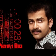 Prithviraj Wallpaper Wallpapers