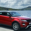 Download range rover evoque 2012, range rover evoque 2012  Wallpaper download for Desktop, PC, Laptop. range rover evoque 2012 HD Wallpapers, High Definition Quality Wallpapers of range rover evoque 2012.
