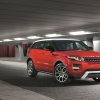 Download range rover evoque 5 door 2, range rover evoque 5 door 2  Wallpaper download for Desktop, PC, Laptop. range rover evoque 5 door 2 HD Wallpapers, High Definition Quality Wallpapers of range rover evoque 5 door 2.