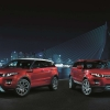 Download range rover evoque 5 door, range rover evoque 5 door  Wallpaper download for Desktop, PC, Laptop. range rover evoque 5 door HD Wallpapers, High Definition Quality Wallpapers of range rover evoque 5 door.