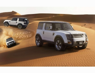 Rover Cars Wallpaper