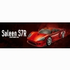 Saleen S7r Cover