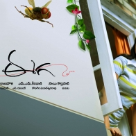Samantha Eega Wallpapers