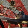 Download samourai girl and kamikaze plane wallpaper, samourai girl and kamikaze plane wallpaper  Wallpaper download for Desktop, PC, Laptop. samourai girl and kamikaze plane wallpaper HD Wallpapers, High Definition Quality Wallpapers of samourai girl and kamikaze plane wallpaper.