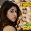 sonarika jadoogadu telugu movie, sonarika jadoogadu telugu movie  Wallpaper download for Desktop, PC, Laptop. sonarika jadoogadu telugu movie HD Wallpapers, High Definition Quality Wallpapers of sonarika jadoogadu telugu movie.
