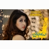 Sonarika Jadoogadu Telugu Movie