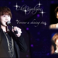 Super Junior Cho Kyuhyun Wallpaper Hd