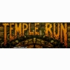 Temple Run Cover