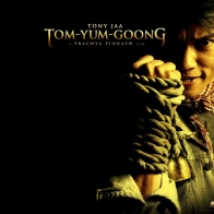 Tom Yum Goong Wallpaper