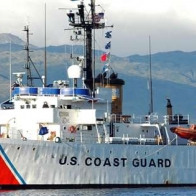 Us Coast Guard Cover