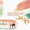 Download vande maataram jay hind 15 august,15 August indian independence day full HD wallpaper collection. Independence day new pbeautifulos, wallpaper, images free download. Independence day quotes, nara, slogan, wishes wallpaper free for desktop
