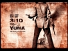 3 10 to yuma wallpaper