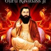 Download guru ravidass ji  , guru ravidass ji    Wallpaper download for Desktop, PC, Laptop. guru ravidass ji   HD Wallpapers, High Definition Quality Wallpapers of guru ravidass ji  .