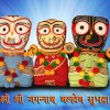 Download lord jagannath  , lord jagannath    Wallpaper download for Desktop, PC, Laptop. lord jagannath   HD Wallpapers, High Definition Quality Wallpapers of lord jagannath  .