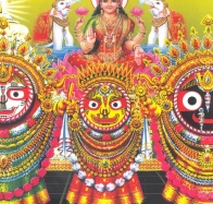 lord jagannath hd wallpaper image