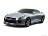 nissan gtr proto concept hd wallpapers