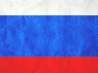 russian flag cover